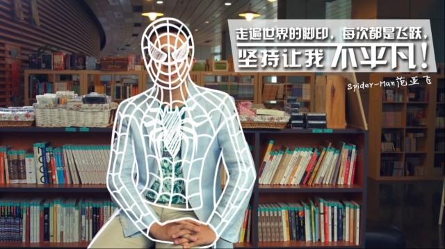 我要你的不平凡 新东方2015校园招聘 兼职就业 北京科技大学官方交流