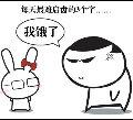 jinqingchun